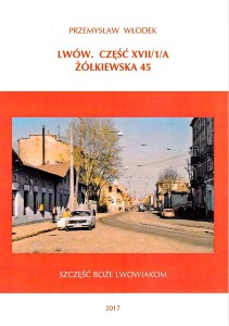 35-lwow-czesc-xvii-1-a-zolki